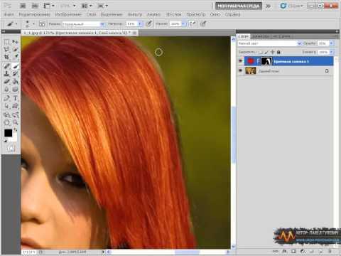 изменить цвет картинки онлайн: