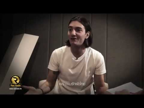 Interview With Alesso | RadRadio.FM