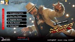Vishnuvardhana Kannada Hit Songs