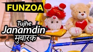 Tujhe Janmdin Mubarak   तुझे जन्मदिन मुबारक  Funny Hindi Birthday Song For Friends  Funzoa Viral Videos. जन्मदिन की हार्दिक शुभकामनाएंHAPPY BIRTHDAY (ENGLISH VERSION)https://www.youtube.com/watch?v=UyxNY20wcDw&index=3&list=PLJGM0hRTrGbHI6d68RT67jab75NPMEsomHAPPY BIRTHDAY TO YOU JI (HINDI POPULAR SONG)https://www.youtube.com/watch?v=K2aJTT29ZdU&list=PLJGM0hRTrGbHI6d68RT67jab75NPMEsom&index=43BIRTHDAY WALA WISH LE LOhttps://www.youtube.com/watch?v=HpyJqA4oNk8SUBSCRIBE TO MY NEW CHANNEL CUTOBUM https://www.youtube.com/watch?v=ix5mR5ji6i0&list=PLncpoC1mkfGAfK7JtVYfFyrK4u7nRX_DJ&index=27Song Producer, Creator, Writer : Krsna SoloSubscribe on Youtube http://goo.gl/xCrXhUFacebook http://facebook.com/FunzoaTwitter http://twitter.com/FunzoaWebsite http://Funzoa.com email : funzoa@gmail.comDownload funzoa videos at  http://goo.gl/Z6GuXhMimi Teddy Fanpage https://www.facebook.com/MimiTeddySUBSCRIBE TO FUNZOA CHANNELhttp://goo.gl/xCrXhUDAILYMOTION CHANNEL FOR NON-YOUTUBE ZONEShttp://www.dailymotion.com/funzoaThis video's copyright and publishing rights are reserved with Funzoa Funny Videos, 2017. Any attempt to copy or republish it will be considered legally offensive.