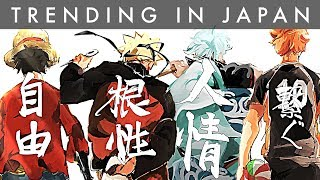 Video Things I Learned from Anime GOES VIRAL MP3, 3GP, MP4, WEBM, AVI, FLV Juli 2018
