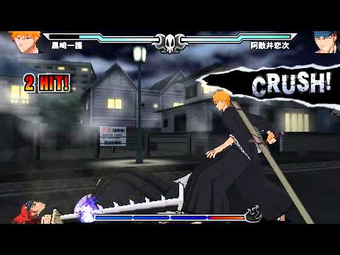 Bleach : Heat the Soul 3 PSP