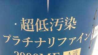 関市 壁の上塗り/O様邸/鵜飼