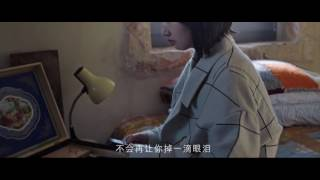 Nonton 이준기Lee Joon Gi Movie OST MV Never Said Goodbye 谎言西西里 시칠리아햇빛아래 Film Subtitle Indonesia Streaming Movie Download