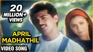 Video April Madhathil - Vaali Tamil Movie Song - Ajith Kumar, Simran MP3, 3GP, MP4, WEBM, AVI, FLV April 2019