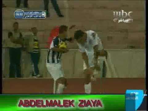 Goles de Abdelmalek Ziaya