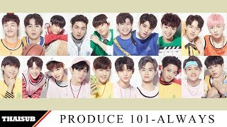 Video [THAISUB] PRODUCE 101 - Always (이 자리에) MP3, 3GP, MP4, WEBM, AVI, FLV Juni 2018