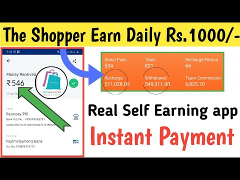 The Shoppers Best Earning App 2021 || The Shopper app Payment Proof || How to use The Shopper app