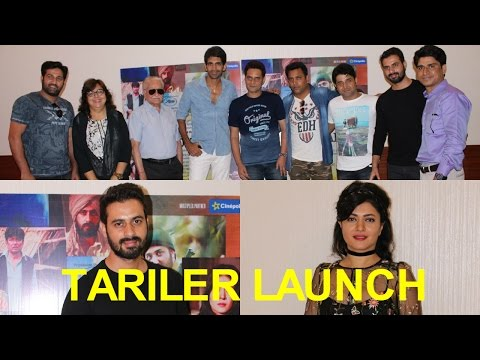 Trailer Launch Of Film Mantostaan | Sonal Sehgal | Shoiab Nikas Shah