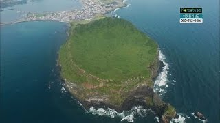 Jeju Island South Korea  City new picture : Jeju island, Korea