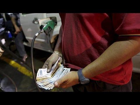 Βενεζουέλα: αυξήσεις στα καύσιμα και υποτίμηση νομίσματος ανακοίνωσε ο Μαδούρο – economy