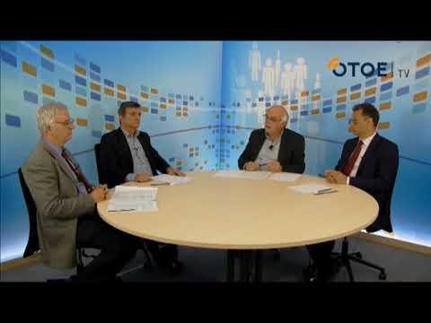 Θεματική εκπομπή με θέμα «Σύγχρονες τεχνολογίες της πληροφορίας, ψηφιοποίηση Τραπεζικών Εργασιών»