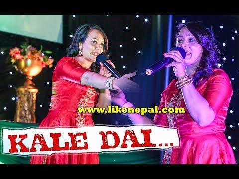 (KALE DAI - Movie Song | Meena Niraula | Live in UK...  3 minutes, 45 seconds.)