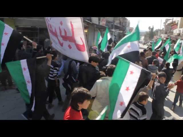 A Demonstration in Kafranbel in Commemoration of the Revolution's Third Anniversary
