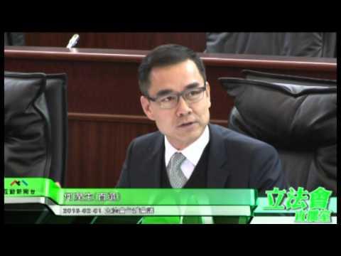 何潤生:關注住屋政策問題 20160201
