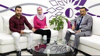 برنامج صباح الخيرلقاء د.باسل منصور