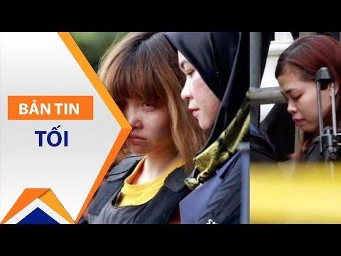 Đoàn Thị Hương chờ ngày lãnh án | VTC1 - Thời lượng: 104 giây.