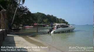 Koh Chang Grand Cabana Hotel&Resort, Klong Prao Beach, Koh Chang, Thailand