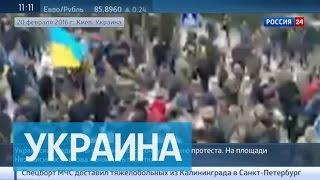 Украинские радикалы организуют новый Майдан