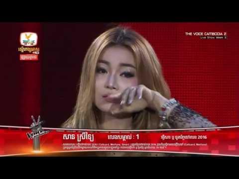 San Sreylai khyalbk chaul phnek, The Voice Cambodia 2016
