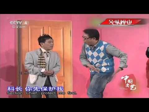 父爱如山  【中国文艺 20151013】