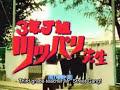 〜JAPANESE
