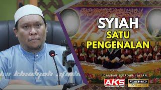 Video #052   Syiah : Satu Pengenalan   Ustaz Auni Mohamad   Sept 2016 MP3, 3GP, MP4, WEBM, AVI, FLV Juni 2019