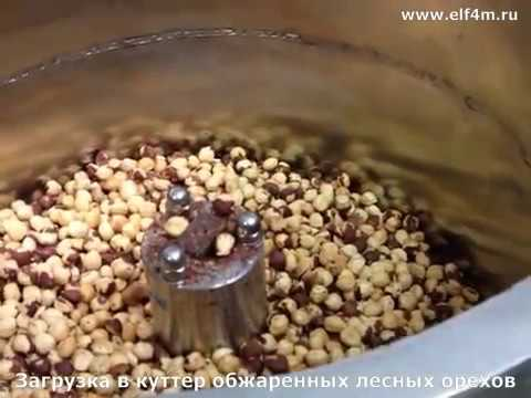 Видео: Куттер вакуумный ИПКС-032ВР(Н) – производство ореховой кондитерской массы.