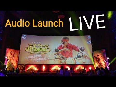 Kadai Kuttty Singam Audio Launch | Suriya, Karthi, Sathyaraj