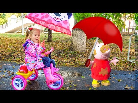 Rain Rain Go Away with Stacy and Pig Toy
