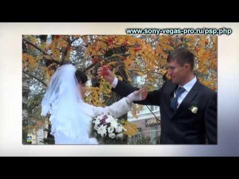 Как сделать ролик на свадьбу 682