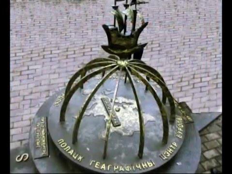 Полоцк, день закрытия II конкурса, 17 декабря 2015 г. Видео Эдуарда Навогонского