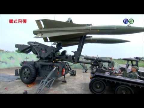 鋼鐵勁旅系列-防空勁旅,捍衛領空 (空軍防空暨飛彈指揮部)