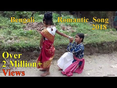 Bangla Romantic Song 2017  (propose  by two children)
