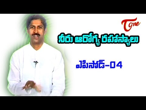 Dr Manthena   Importance of water and Secret of Human Health   04