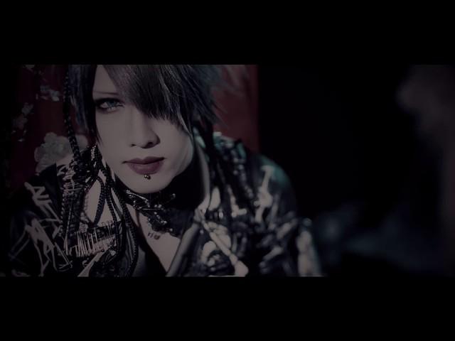 游彩 3rdシングル『水屑となりて』MVフル