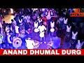गणेश स्थापना,रायपुर By ANAND DHUMAL PARTY DURG 2017