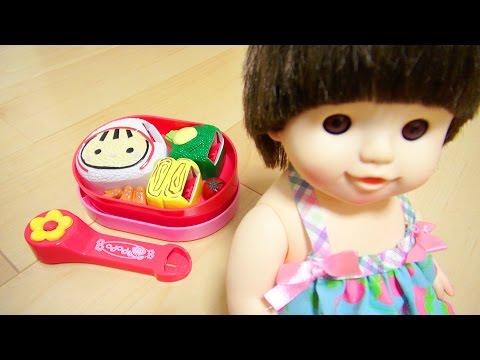 弁当 - ぽぽちゃんとお弁当食べさせ遊びができるおもちゃです。子供の食育にも良いかもです。おにぎり嫌だと言っているのに無理矢理食べさせていますが。