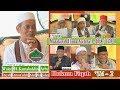Muzakarah Ulama Aceh I Ilmu Fiqah I Dayah Darussa 39 Adah Aluebu Jalan I Full Hd