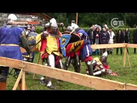 Рыцари в парке Победы ств24