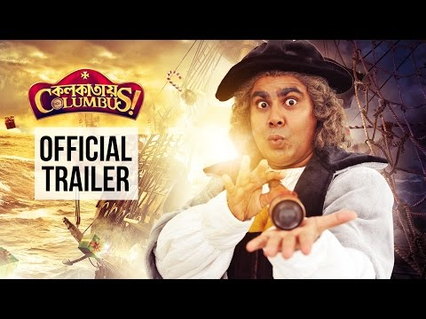 Colkatay Columbus Theatrical Trailer | Releasing This November! |A Sony AATH & Mojo Films Production