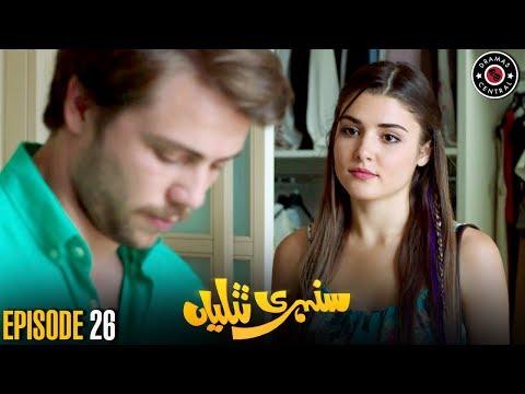 Sunehri Titliyan | Episode 26 | Turkish Drama | Hande Ercel | Dramas Central