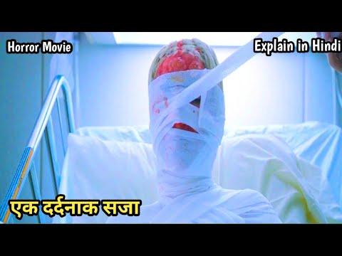 Ravage (2019) Explain In Hindi / Horror Thriller Movie Explain In Hindi / Screenwood