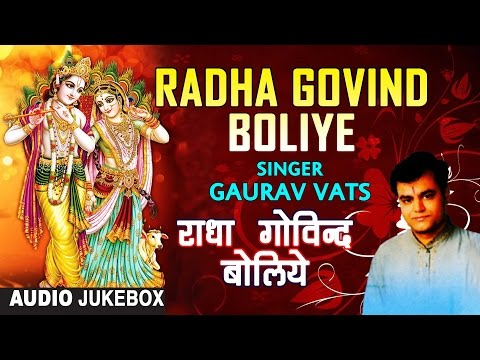 Video Radha Govind Boliye Radha Krishna Bhajans By Gaurav Vats I Full Audio Songs Juke Box download in MP3, 3GP, MP4, WEBM, AVI, FLV January 2017