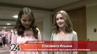 Программу «Рахманинов – гала» привезли в Альметьевск два виртуоза - Денис Мацуев и Александр Сладковский