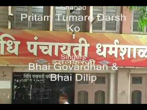Sindhi Bhagat Mandali - This Shabad Gurbani video was captured at Ichalkaranji during the birthday celebration of Swami Shanti Prakash Ji. Shabad Gurbani in this video is live singi...