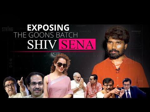 ShivSena [FULL Story] KanganaRanaut, Bal Thackeray-Nepotism-UddhavThackeray, BollywoodMafia