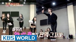 Video Girlgroups are different! Somi learns the dance in just 5 minutes [Sister's SlamDunk2 / 2017.03.31] MP3, 3GP, MP4, WEBM, AVI, FLV Juni 2019