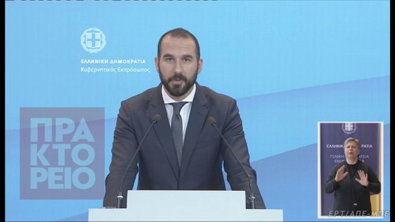 Δ. Τζανακόπουλος: Αλλαγή της συμφωνίας και τέταρτο μνημόνιο επιδιώκει μόνο η ΝΔ