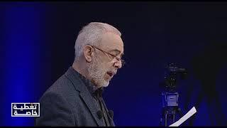 EDITO BENCHENOUF:Algérie: Des intellectuels dénoncent la dangereuse subversion du régime !25/03/2021